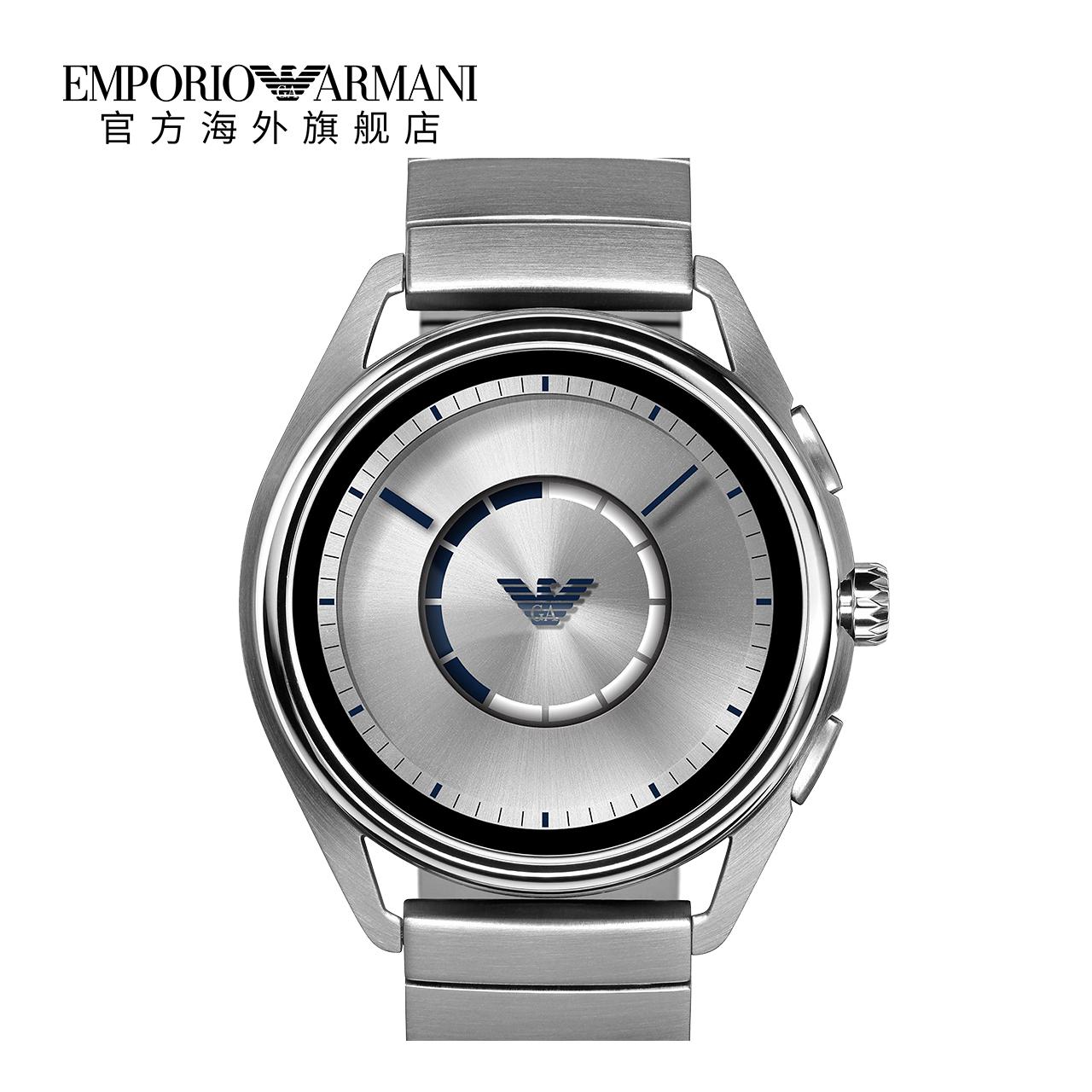 Armani阿玛尼正品个性时尚钢带电子表 大气简约智能手表男ART5006