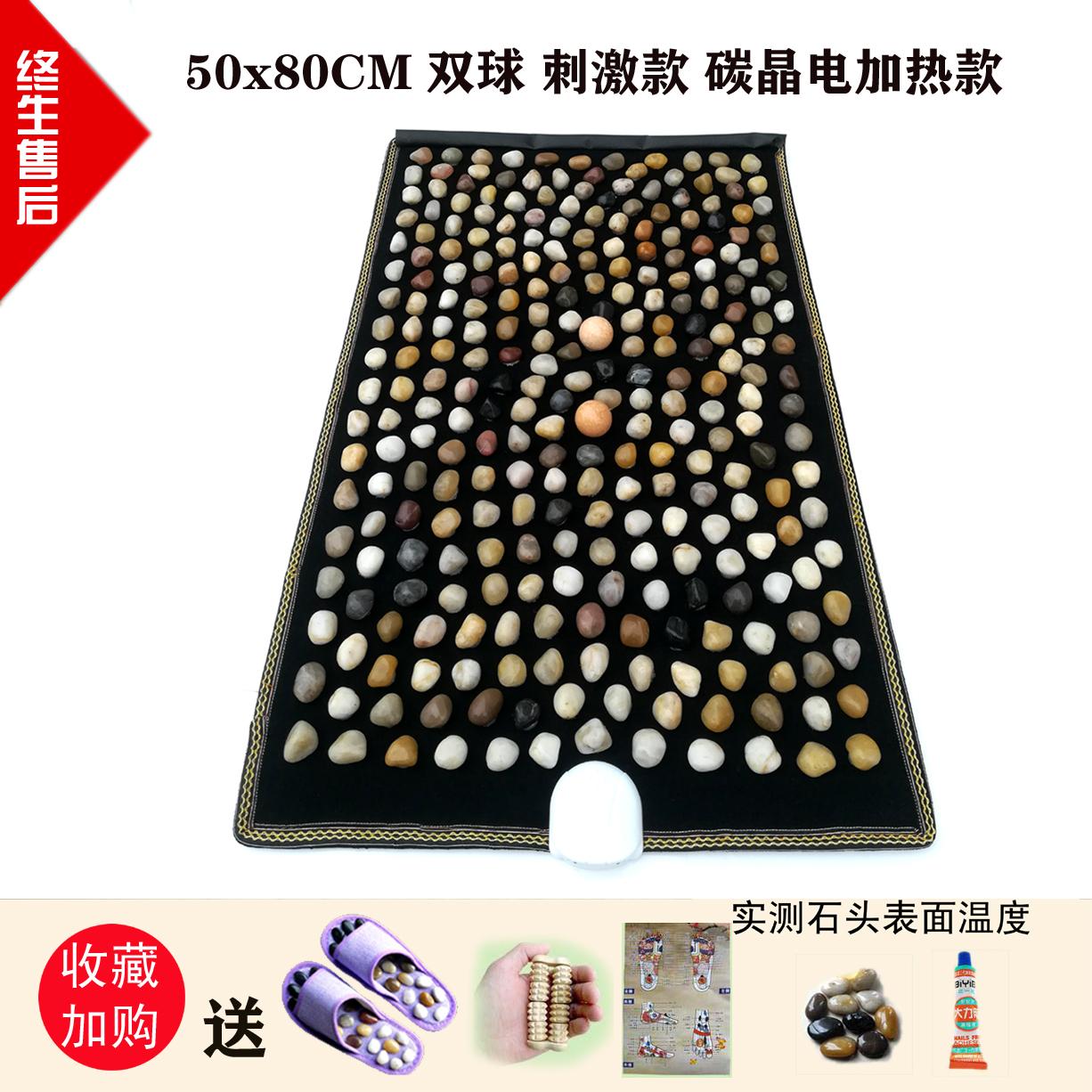 新款碳晶地暖鹅卵石足底按摩垫石子路指压板雨花石脚垫电加热走毯