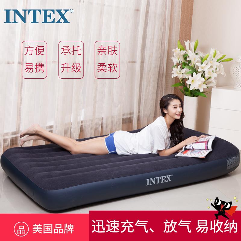 冲气床午休折叠床户外帐篷气垫床 充气床垫家用单双人加厚 INTEX