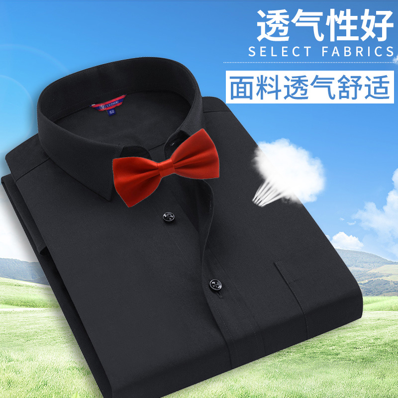 兒童合唱演出服男童黑色襯衫男孩夏季長袖襯衣短袖鋼琴比賽禮服男