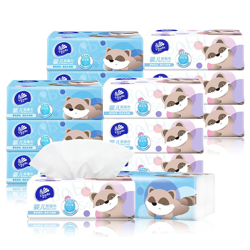 维达婴儿专用抽纸3层加厚12包整箱