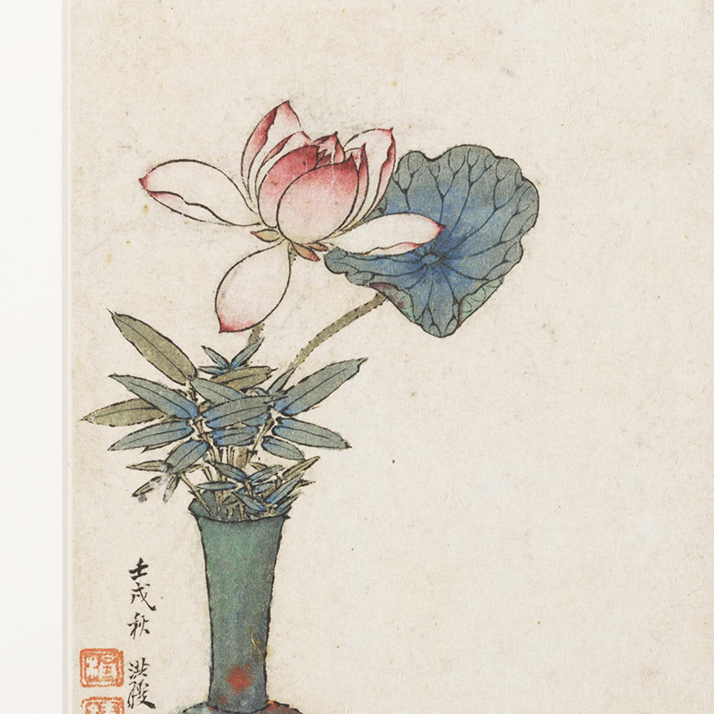 伽罗生活 JALO 中国画挂画 清陈洪绶《花卉册》之一 P087