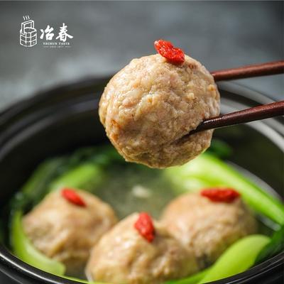 【买3送1】冶春狮子头红烧即食下饭菜手工肉圆丸扬州特产240g