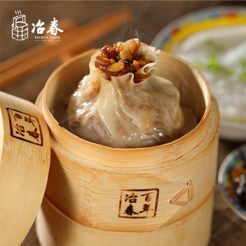 【拍三件】冶春扬州速冻早餐包子烧麦