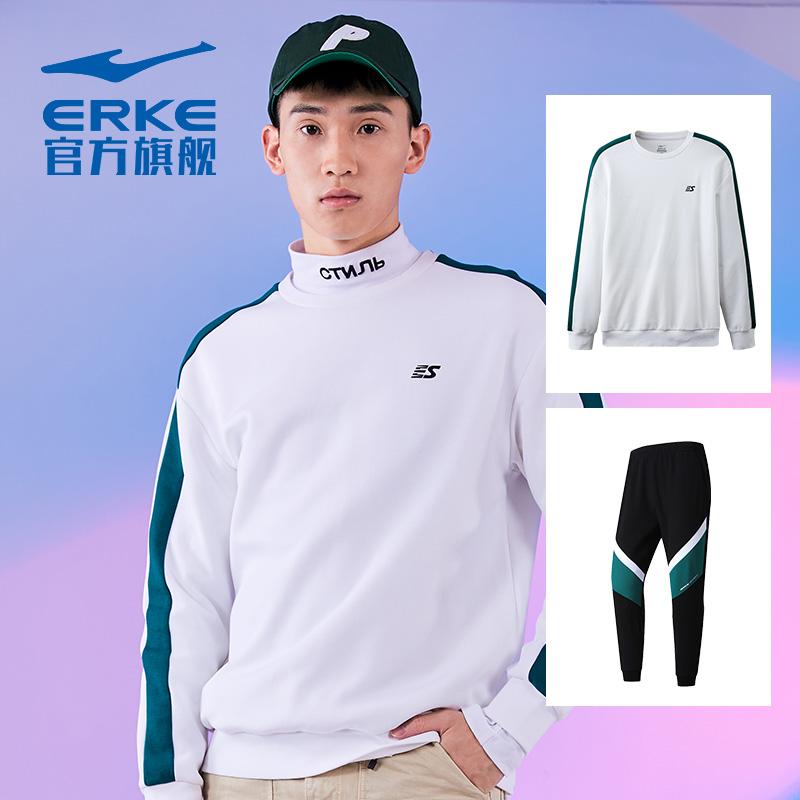 鸿星尔克2020春季新品运动套装男子服饰两件套卫衣长裤运动服男装