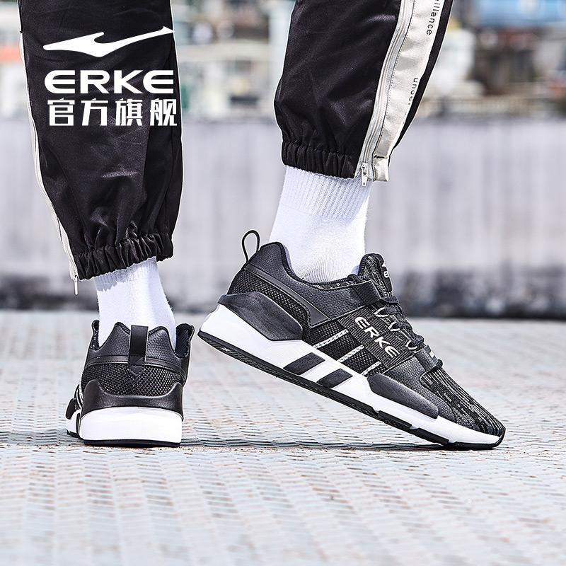 鸿星尔克男子韩版鞋子系带春季学生耐磨透气轻便白色防滑休闲鞋