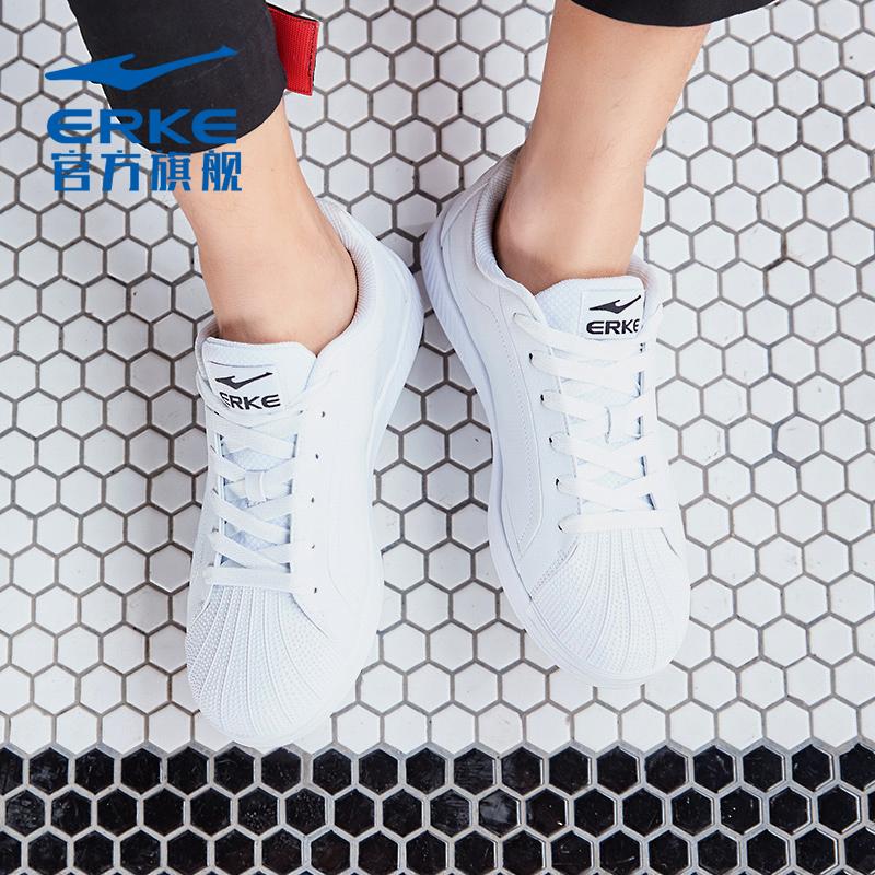 鸿星尔克男子韩版低帮鞋子系带春季小白鞋男士学生耐磨透气板鞋