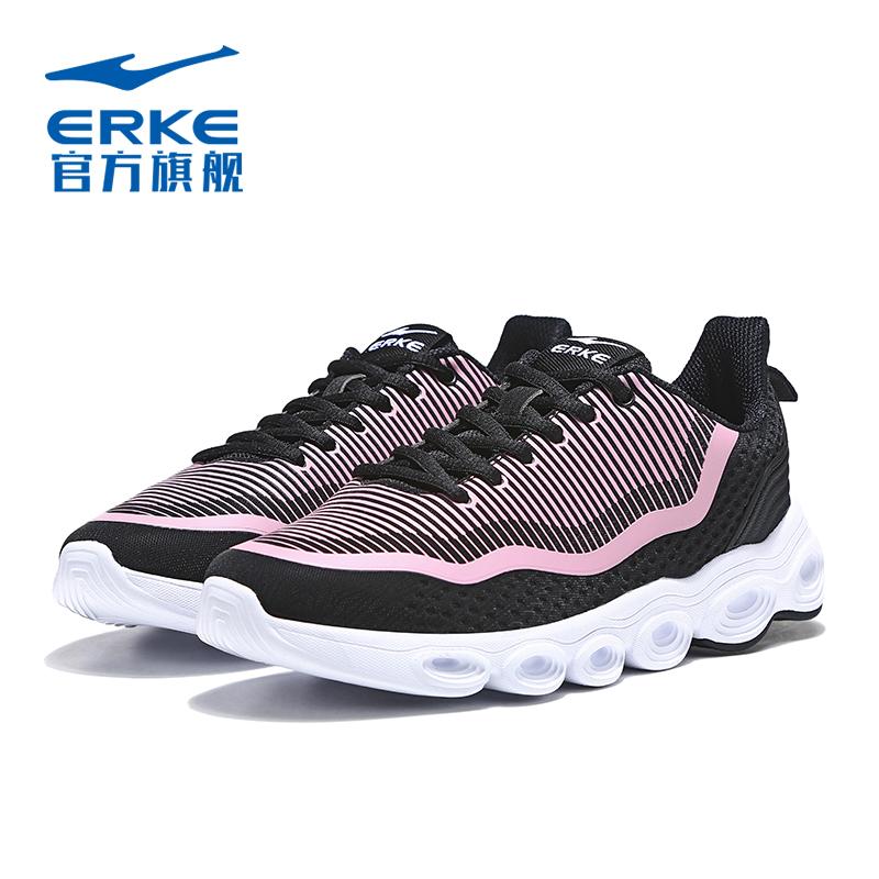 跑步鞋网面旅游鞋子韩版女子鸿星尔克透气复古耐磨生活系列系带