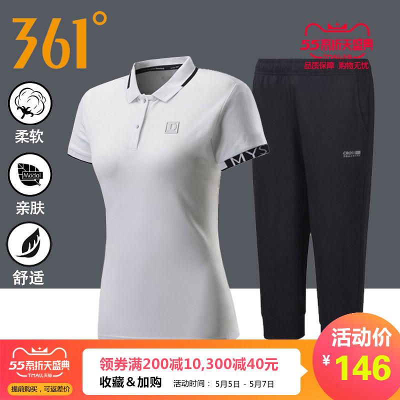 361運動服套裝女夏季2020新款翻領短袖七分褲兩件套休閑跑步服女
