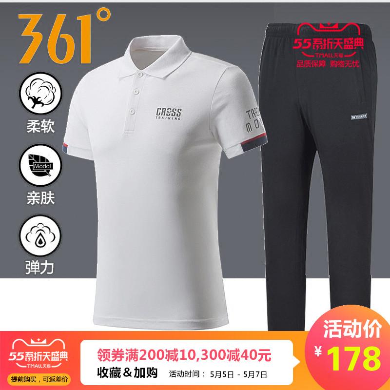 361度短袖運動套裝男春夏2020年透氣T恤跑步長褲兩件套男士運動服
