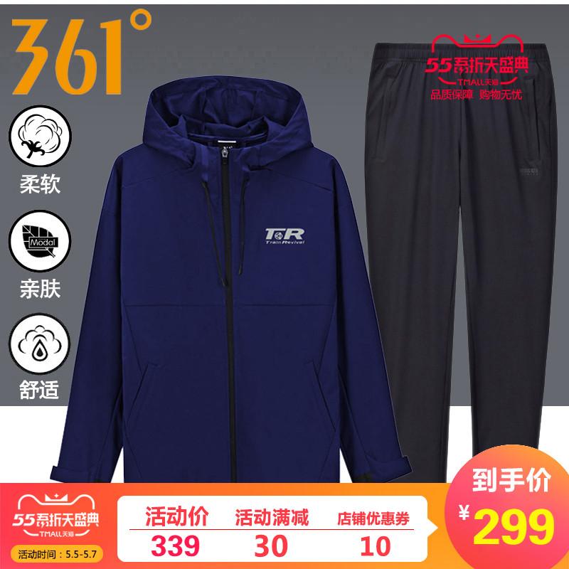 361运动套装男2020春秋新款连帽风衣外套长裤跑步运动服男两件套