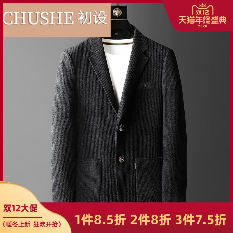 CHUSHE灯芯绒外套男冬季加厚夹克衫黑色条绒西装中老年保暖JB1025