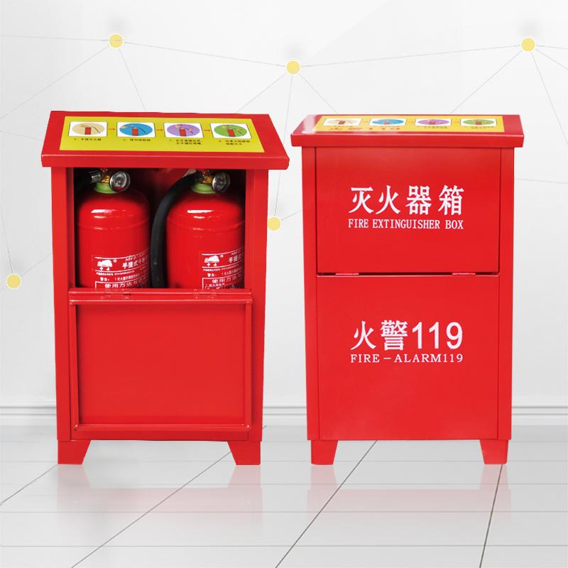 厂销 4kg2只装灭火器箱子 加厚不锈钢消防器材放置柜 破损包赔