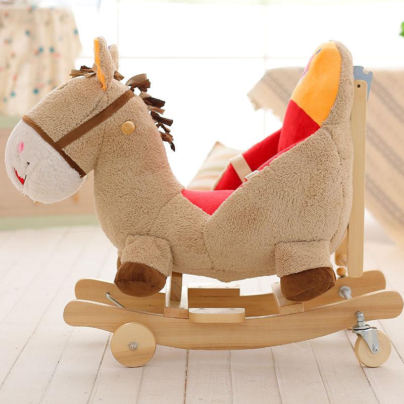 蓝鱼棕色毛绒俏皮马儿童实木摇马宝宝木马婴儿早教玩具摇椅带音乐