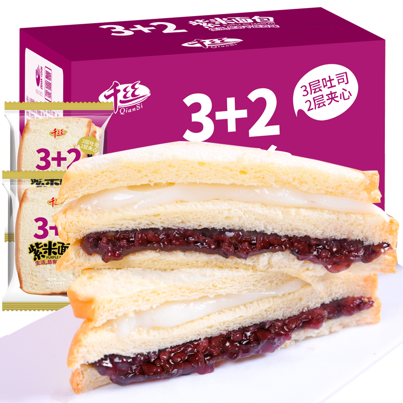 千丝 紫米面包 奶酪吐司 黑米切片 整箱500g5.9元包邮