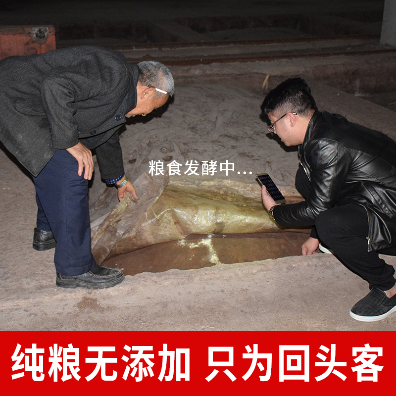 53 度桶装白酒 八年坤沙贵州酱香型原浆陈年老酒特价纯粮食自酿散装