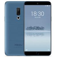 【自营】Meizu/魅族 魅族 15 全网通公开版4G智能手机 (¥1700)