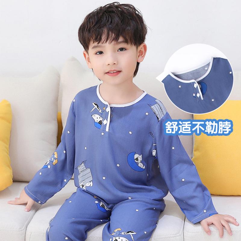 儿童睡衣夏季薄款棉绸套装长袖小孩男童空调服宝宝绵绸女童家居服