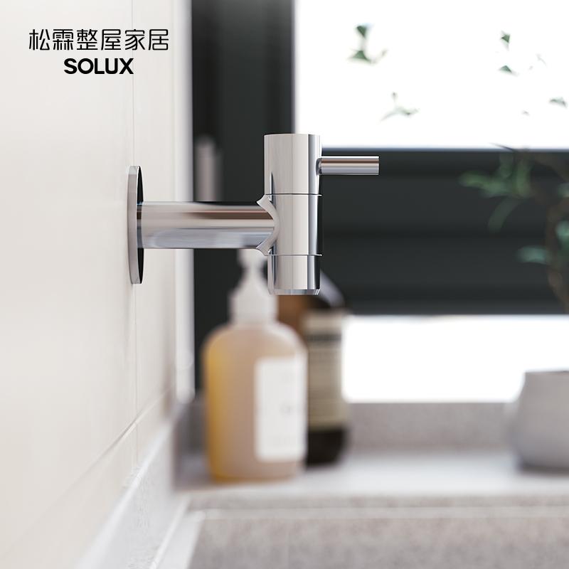 松霖 小龙头 洗衣机阳台厕所拖把池铜单冷快开大排量龙头