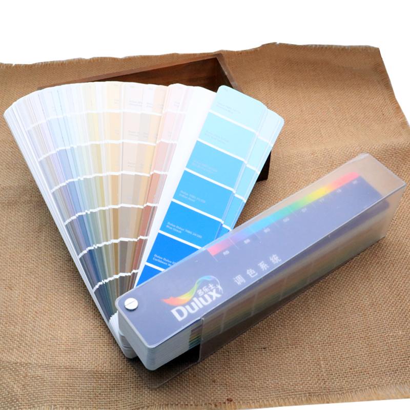 新版Dulux多乐士色卡CP5涂料油漆乳胶漆外墙室内装修建筑千色卡