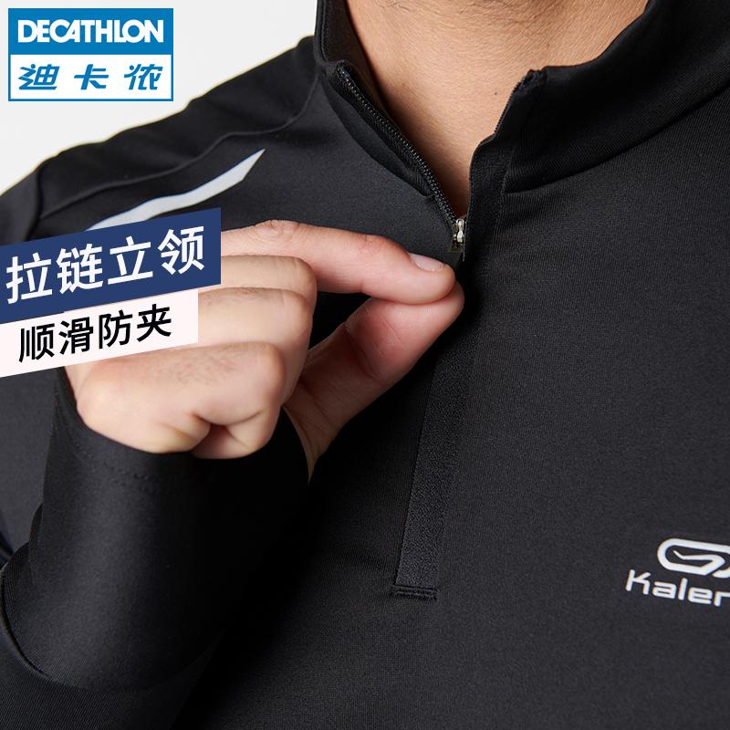 迪卡侬长袖t恤男秋冬季宽松休闲速干运动服跑步训练健身上衣RUNM