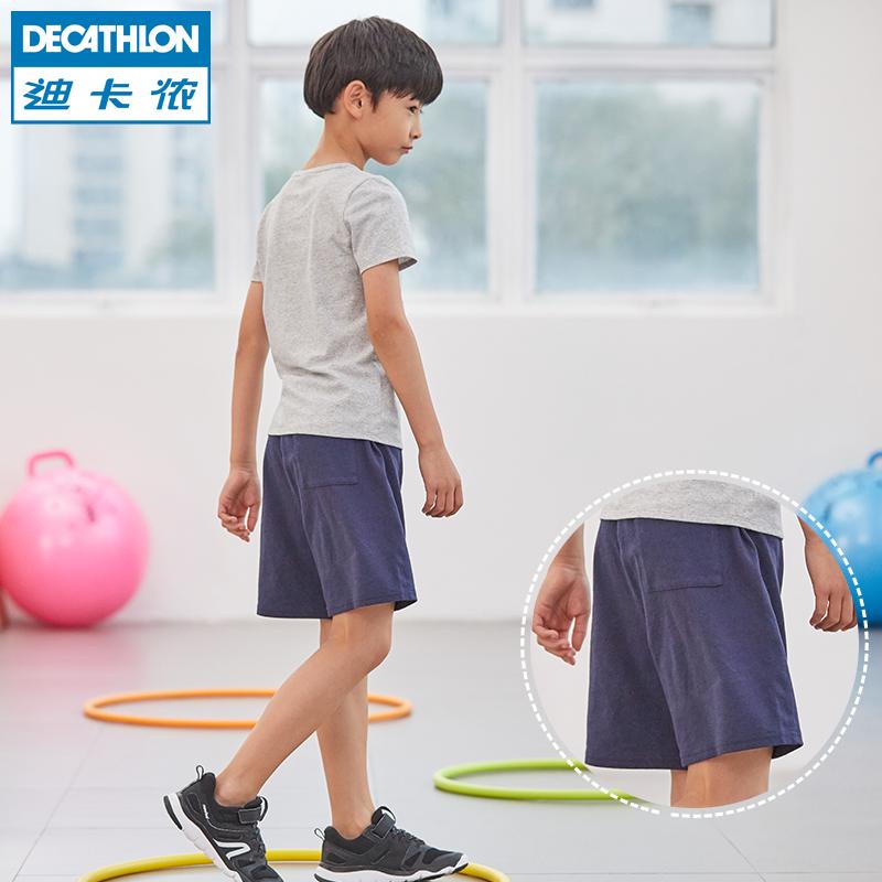 迪卡侬纯棉男童短裤夏童装薄款运动裤宽松直筒薄运动裤子GYP KDB