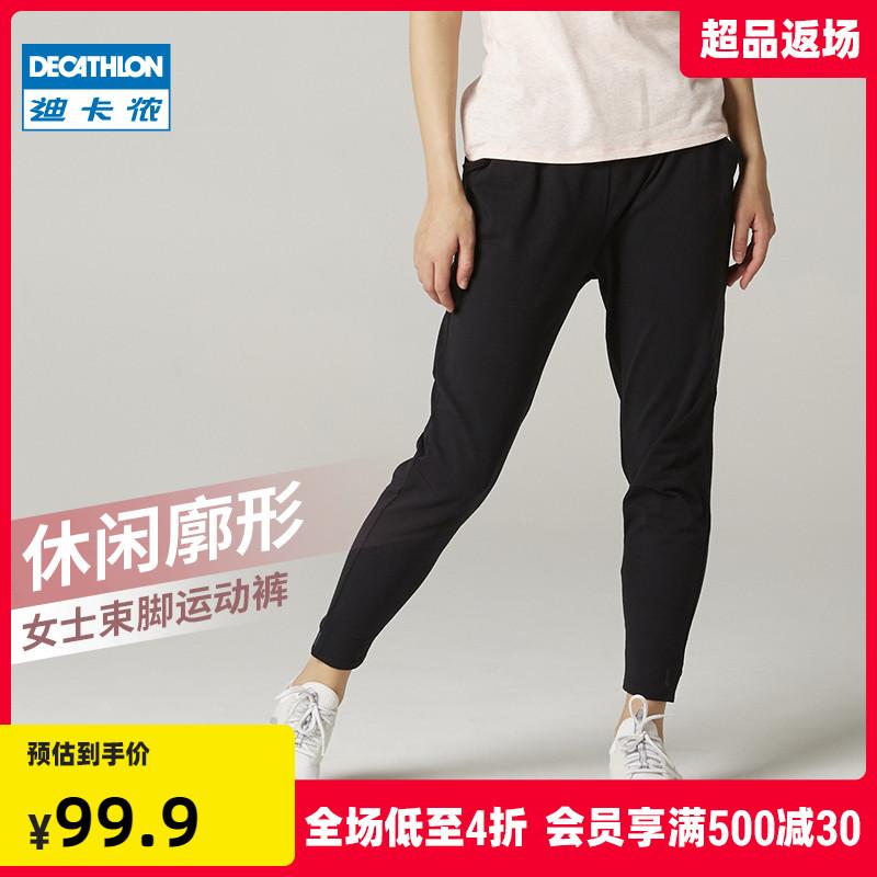 迪卡侬运动裤女宽松休闲束脚小脚春秋薄款直筒健身裤运动长裤GYPW