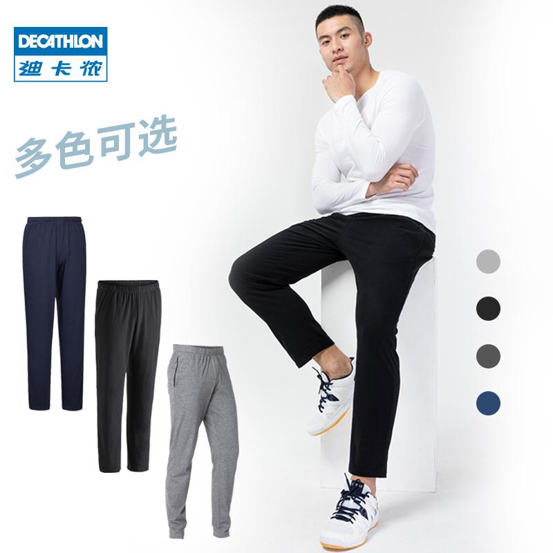 迪卡侬运动裤男休闲宽松长裤收口秋季大码健身直筒蓝色裤子GYPMW