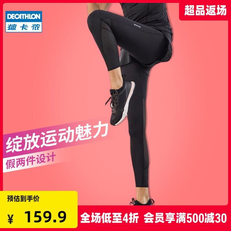 迪卡侬紧身裤女假两件健身跑步瑜伽高腰夏款蜜桃提臀运动长裤FICW