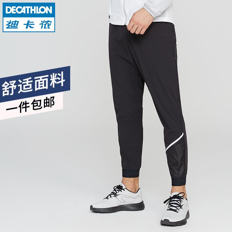迪卡侬运动裤男秋冬季速干透气宽松收口小脚裤子健身跑步长裤RUNM