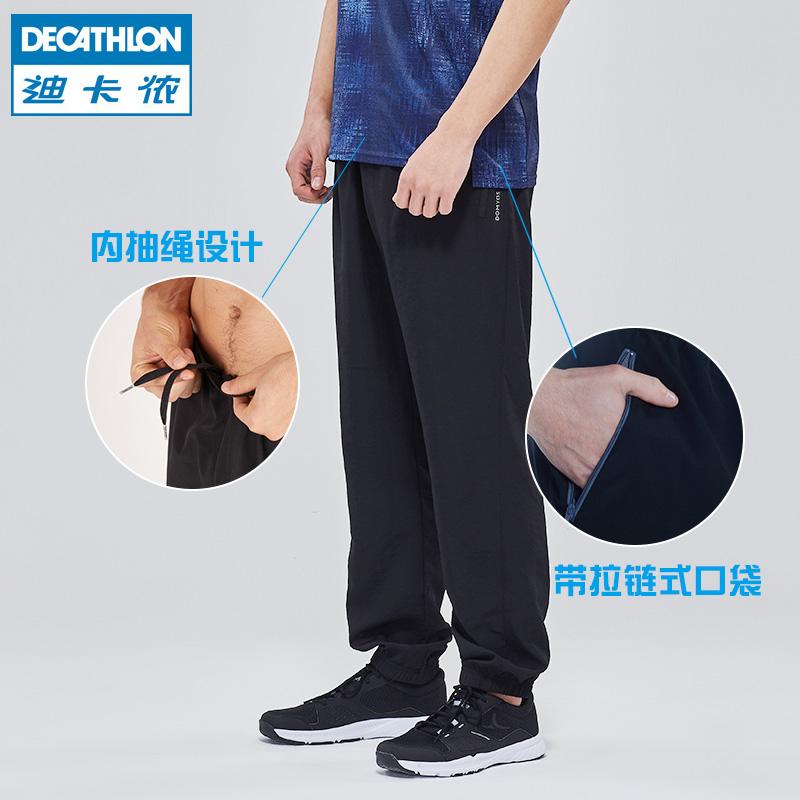迪卡侬休闲运动裤男夏季薄款健身宽松直筒长裤速干黑色透气FIC ME