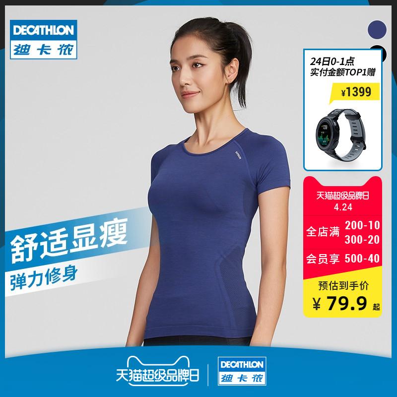 迪卡侬运动上衣女春夏跑步紧身短袖T恤套装瑜伽服健身速干衣 RUNR