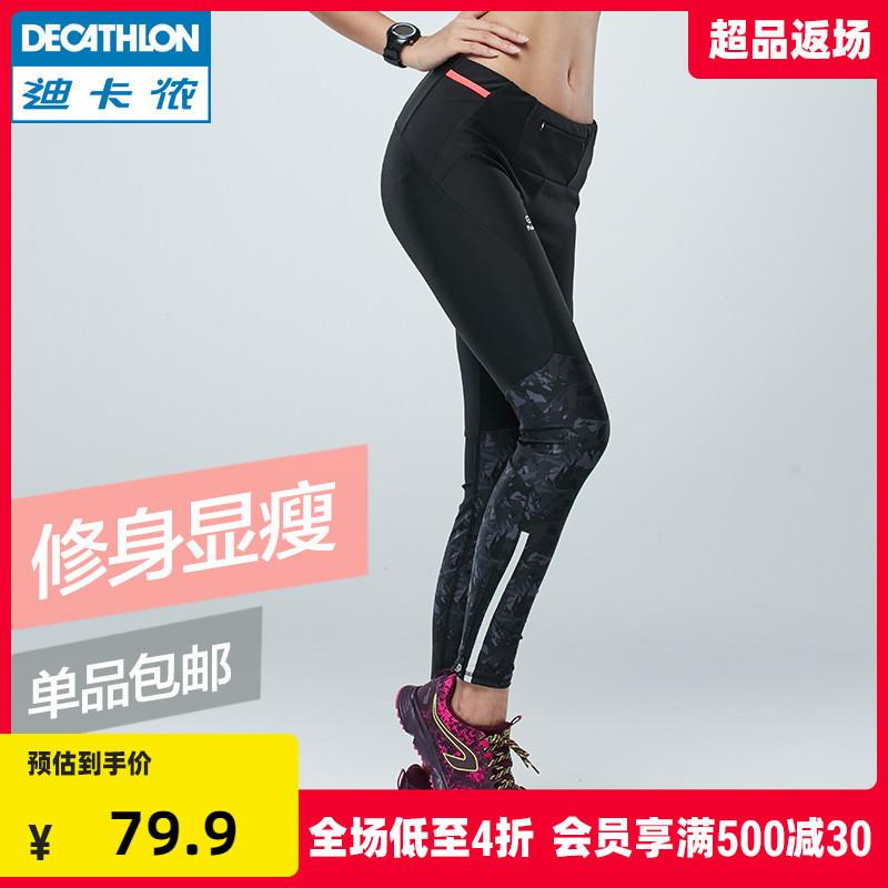 迪卡侬运动紧身裤女显瘦黑色修身弹力户外压缩跑步九分长裤RUNT