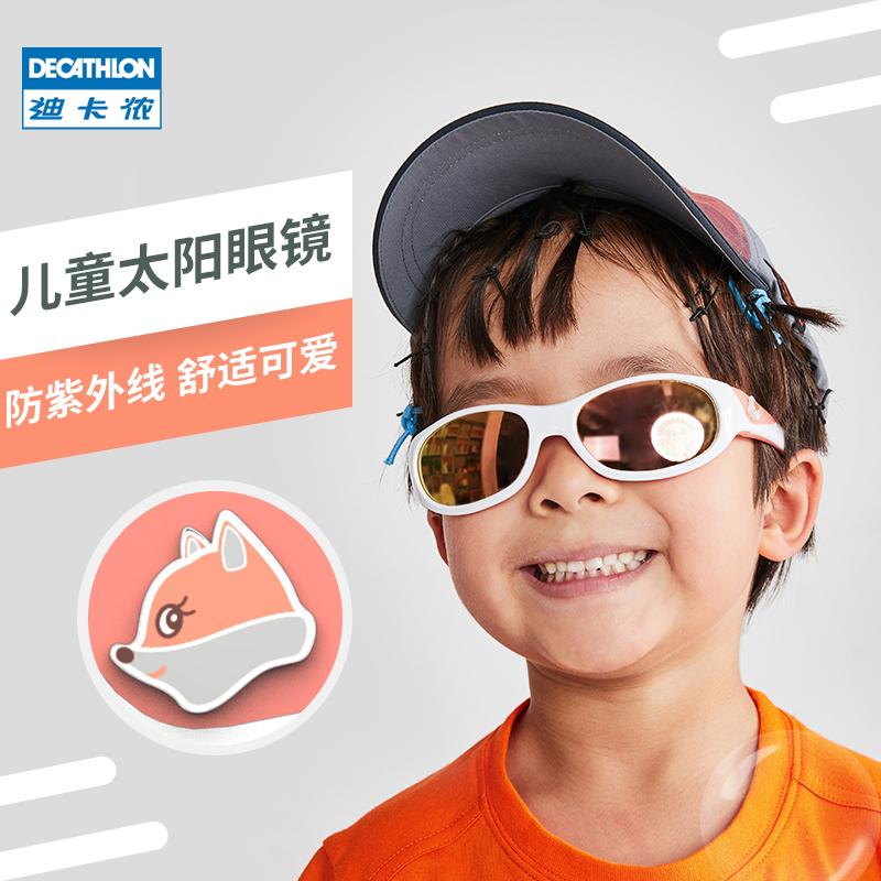迪卡儂旗艦店 兒童眼鏡偏光太陽鏡男童女童寶寶防紫外線墨鏡 QUOP