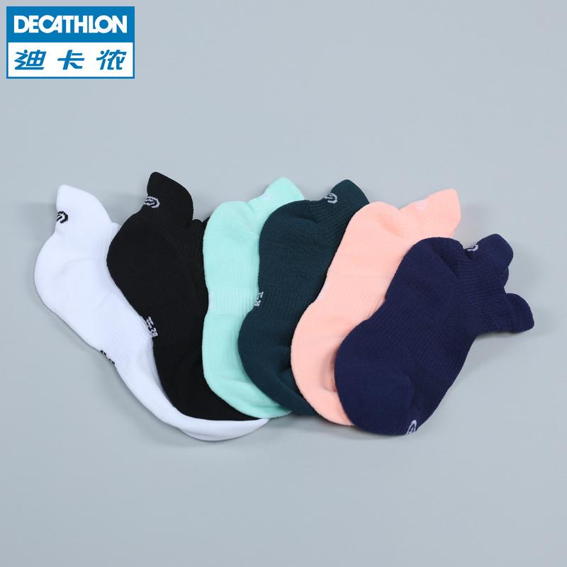 迪卡侬跑步袜男女低帮隐形船袜吸汗专业运动袜子短袜(2双)RUNR