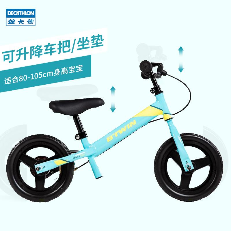 迪卡侬儿童平衡车无脚踏1-3-6岁自行车小孩幼儿宝宝学步滑行车KC