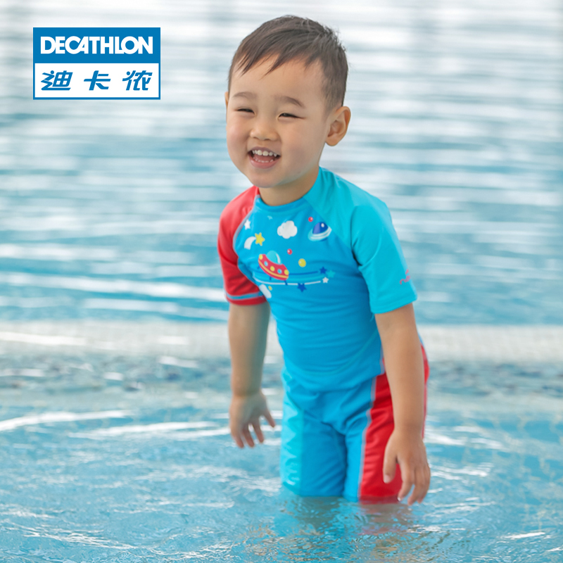 迪卡侬婴幼儿连体泳衣秋冬保暖遮阳可爱儿童男孩女孩 NAB E