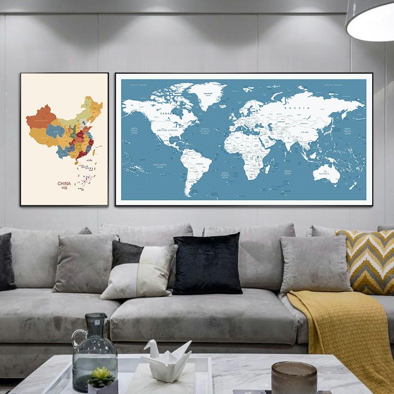 世界地图装饰画大幅客厅沙发背景墙书房挂画办公室墙面壁画 视野