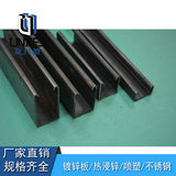 Yuwa Naide raw channel C steel manufacturers custom processing large favorably large welded tank