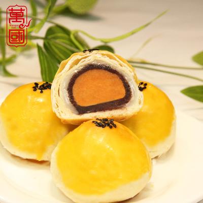 万国雪媚娘红豆咸鸭蛋蛋黄酥330g手工零食网红休闲小吃麻薯糕点心 - 图2
