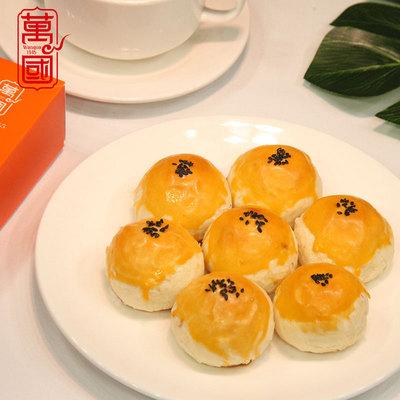 万国雪媚娘红豆咸鸭蛋蛋黄酥330g手工零食网红休闲小吃麻薯糕点心 - 图3