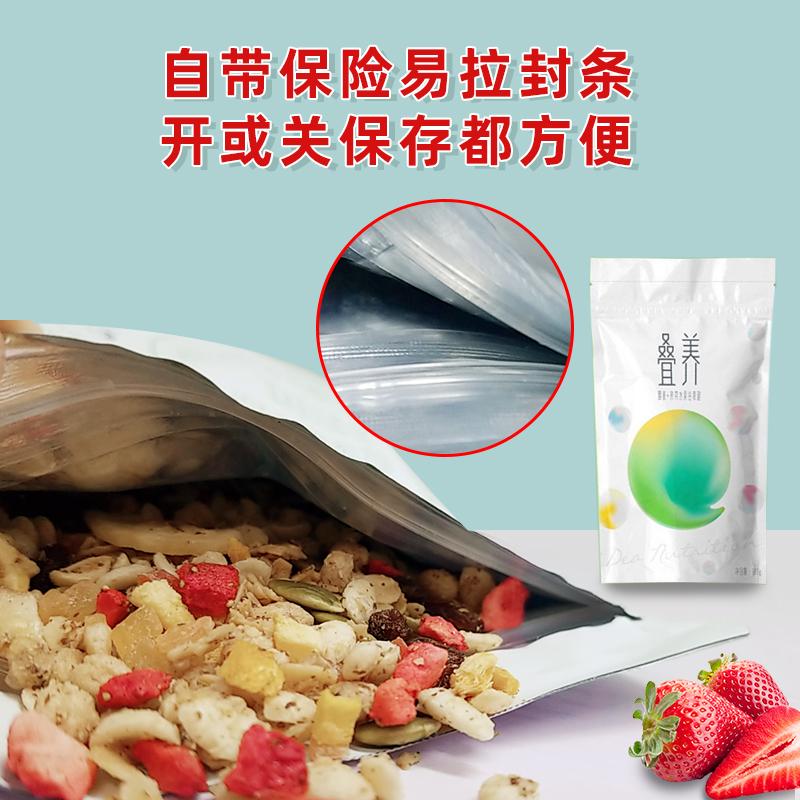 速食早餐代餐即食混合水果麦片即食干吃坚果燕麦藜麦片