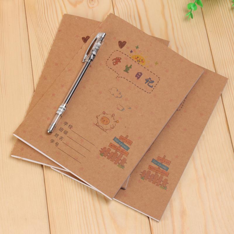 创意文具牛皮纸学生专用加厚日记本子课堂方格作业本绿色格子40张
