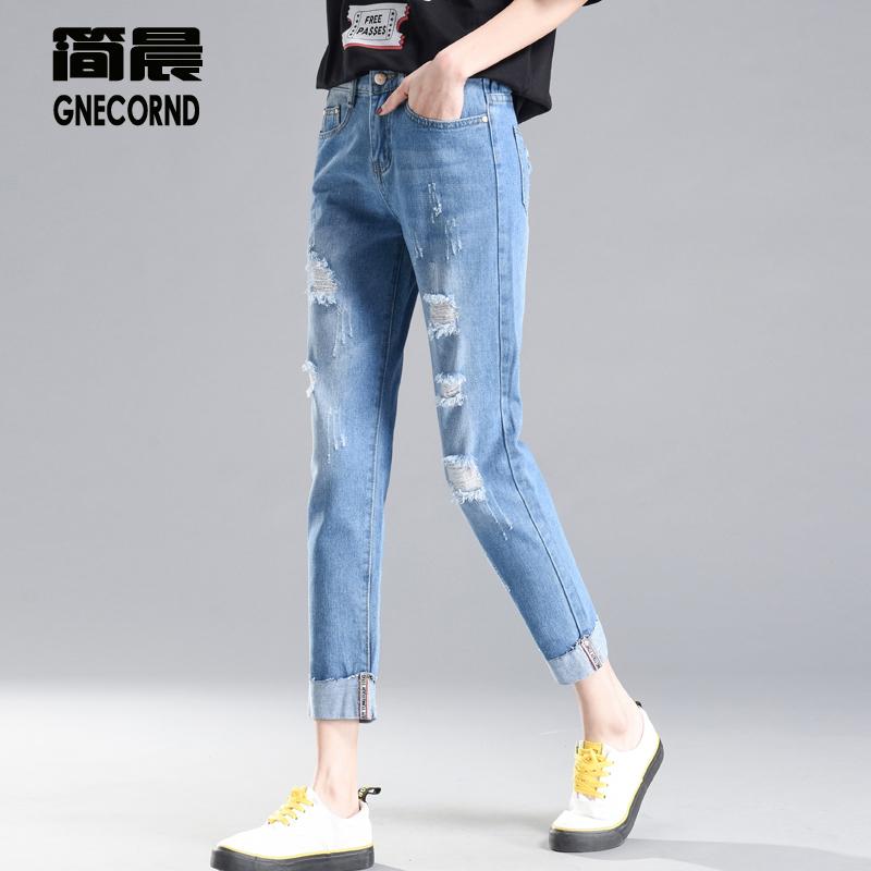 新款春秋装大码牛仔九分裤女高腰破洞裤胖妹妹宽松显瘦直筒裤 2020