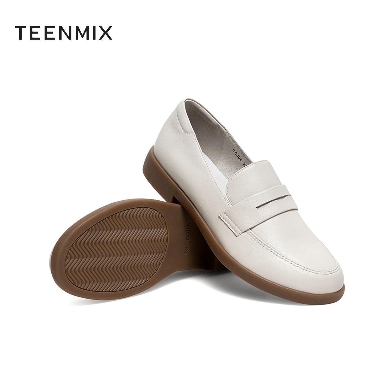 CCJ06CQ0 秋新款乐福鞋商场同款英伦风单鞋女平底皮鞋 2020 天美意