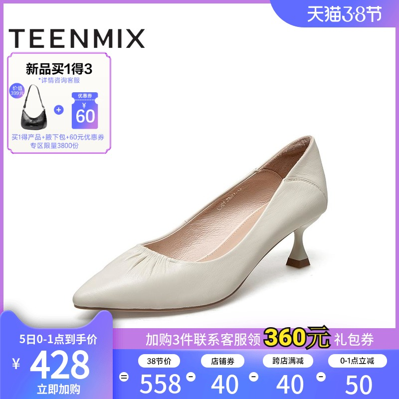 AZ201AQ1 春新款商场同款尖头猫跟鞋 2021 天美意高跟鞋女细跟浅口鞋