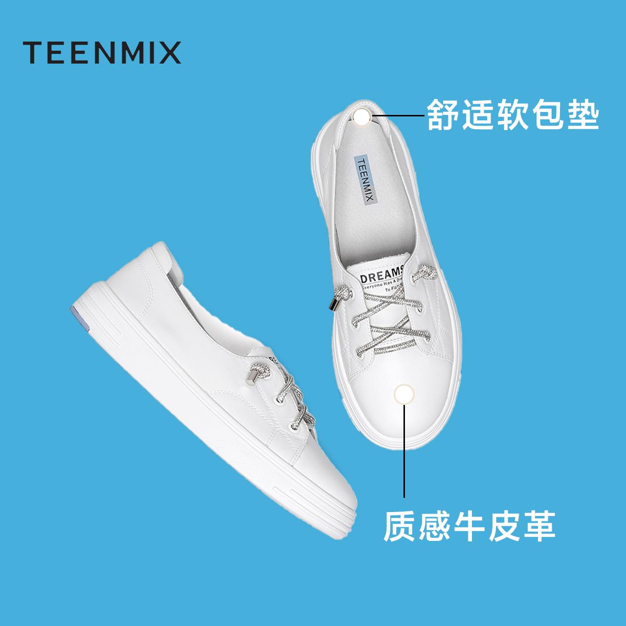 秋新款商场同款免系带小白浅口鞋 2021 天美意休闲板鞋女平底低帮鞋