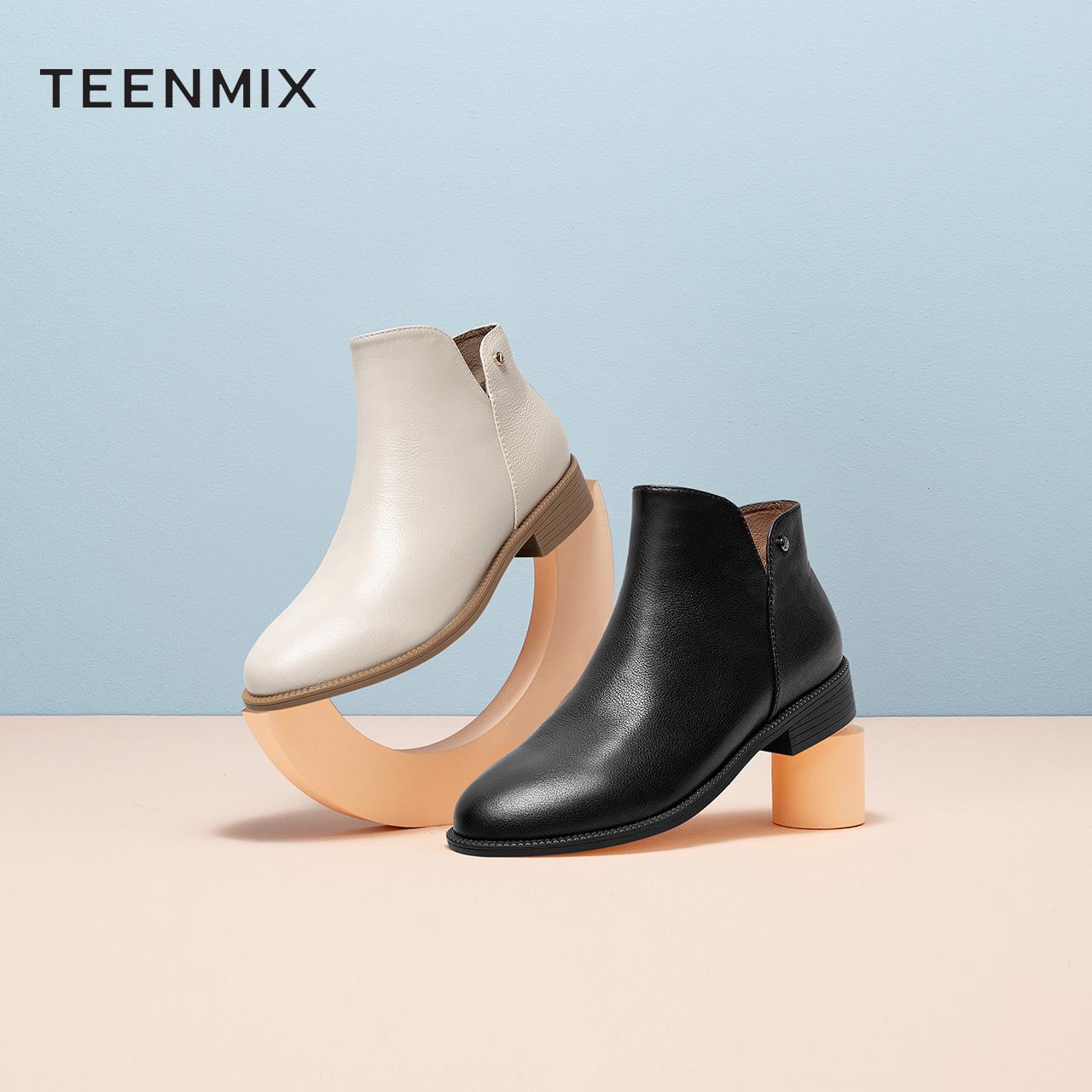 CO547DD0 冬季新款英伦风单绒皮靴商场同款 2020 天美意女靴子短筒靴