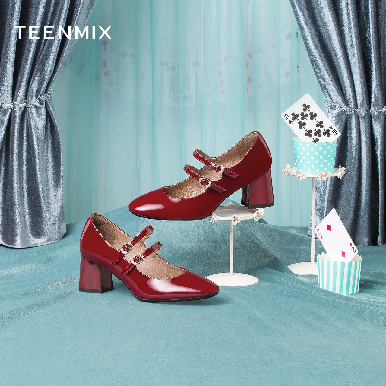 CHT09CQ0 秋新款红色复古玛丽珍女鞋单鞋 2020 天美意高跟鞋女