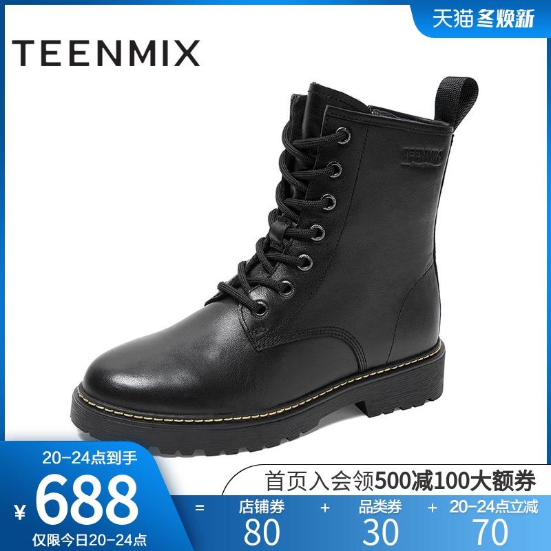 CLY60DZ9 秋冬 2019 聚商场同款天美意马丁靴女英伦加绒短靴子马丁鞋